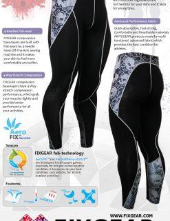 FIXGEAR P2L-B40 Compression Leggings Pants