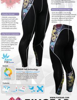 FIXGEAR P2L-B44 Compression Leggings Pants