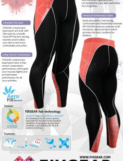 FIXGEAR P2L-B70R Compression Leggings Pants
